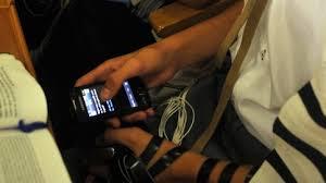 cellphone davening